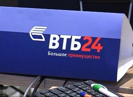 ВТБ24 задекларировал рекордную прибыль