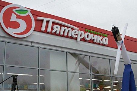 В X5 Retail Group отчитались об очередном снижении цен