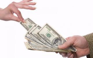 Где взять займ с плохой кредитной историей