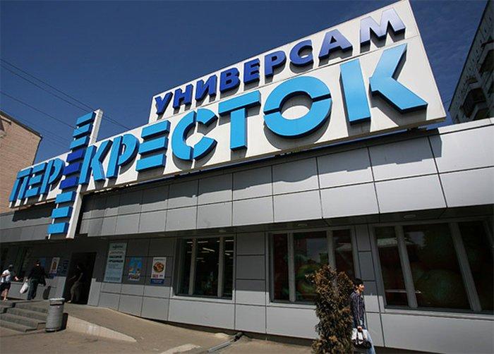 «Перекресток» запустил в Москве франчайзинговый проект