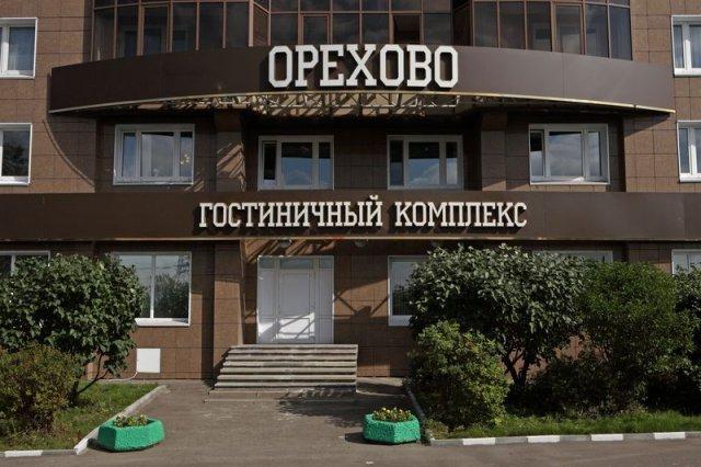 ВТБ продал отели «Орехово» и «Царицыно»