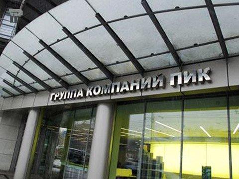 ПИК вышла на рынок Санкт-Петербурга