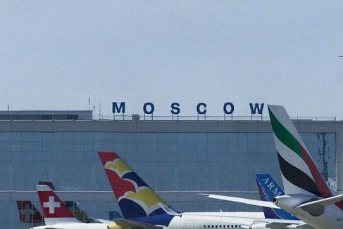 Собственник Домодедово пообещал вложить миллиарды рублей в развитие инфраструктуры
