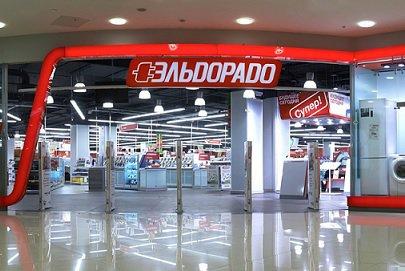 «Эльдорадо» продолжает демонстрировать положительную динамику продаж