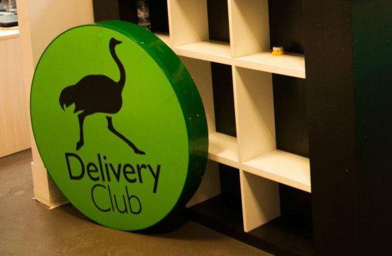 Delivery Club теперь полностью принадлежит Mail.ru Group