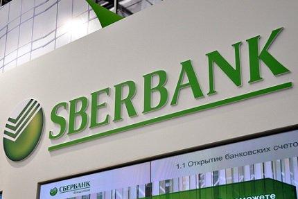 Сберегательный банк освобождает кабинеты вцентральной части Москвы