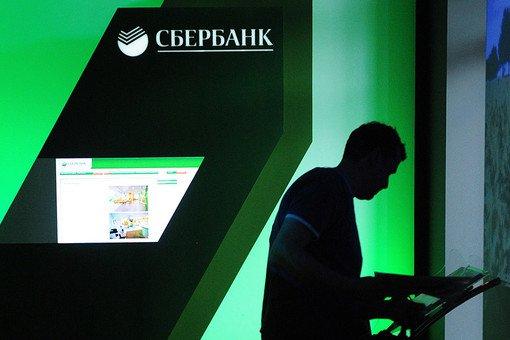 «Сбербанк» готов консолидировать российскую интернет-коммерцию