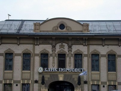 В АСВ пообещали выплатить вкладчикам «Пересвета» 6,3 млрд рублей