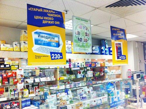 В аптеках «36,6» появятся рекламные мониторы