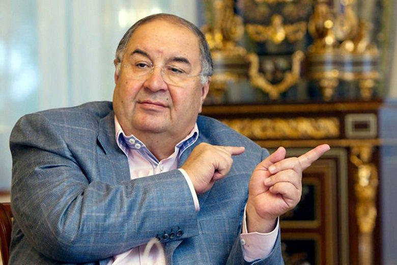 «Металлоинвест» переезжает в Россию