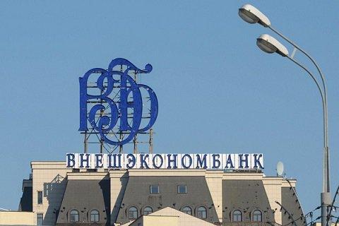 Коммерческие банки получат возможность софинансировать проекты ВЭБа