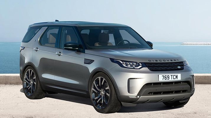 Новинки 2017 года: Land Rover Discovery V