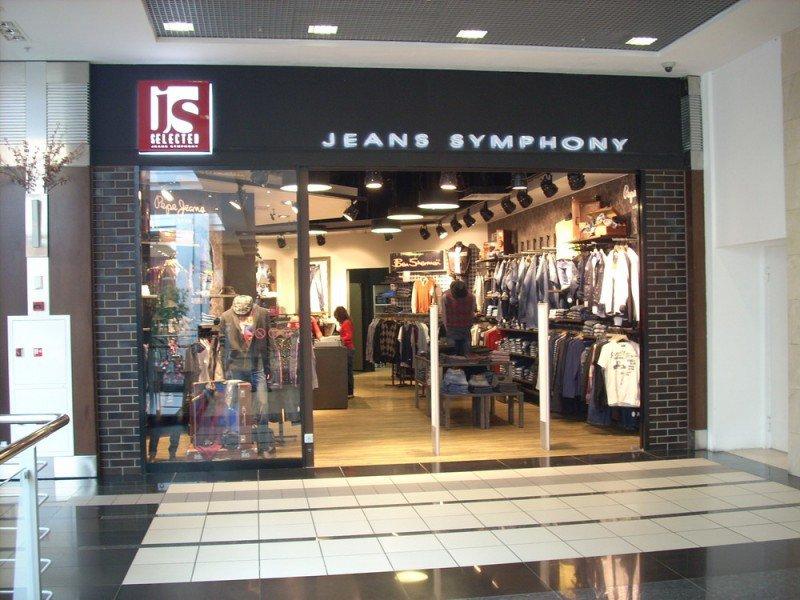 «Джинсовая симфония» займется нижним бельем