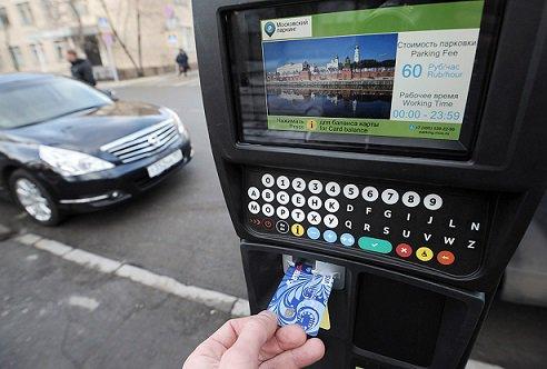 Услуги столичных паркингов снова вырастут в цене