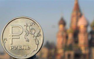 Курс российского рубля на портале