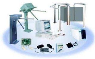 Система контроля управления доступом