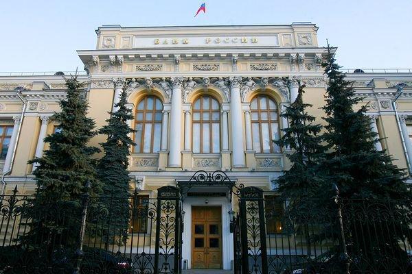 «Уставшие собственники» банков смогут рассчитывать на ЦБ