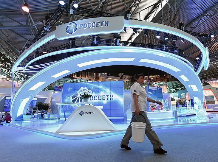 Акционер МРСК Центра требует у Россетей 872 млн рублей