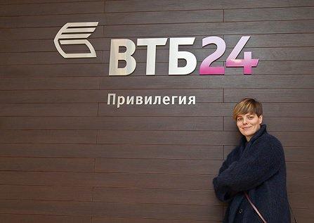 ВТБ24 предложил VIP-клиентам конвертировать валютные депозиты в рубли
