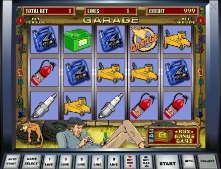 Как играть в игровой автомат Гараж