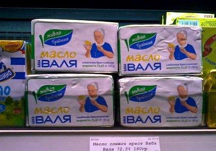 Антимонопольное ведомство оштрафовало собственника бренда «Баба Валя»