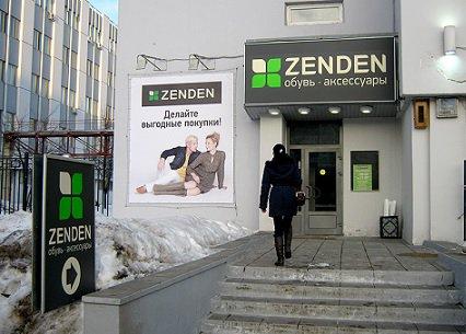 Руководство Zenden поделилось планами компании на следующий год