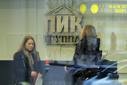 Группа «ПИК» приступила к дистанционной продаже жилья