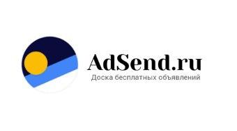 Интернет-доска объявлений Adsend