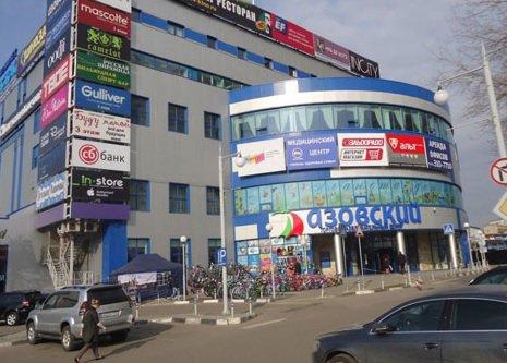 У ТРЦ «Азовский» сменилась управляющая компания