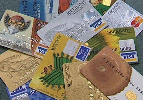 Клиенты Сбербанка смогут расплачиваться за приобретенную недвижимость банковской картой
