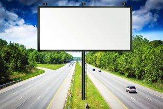 Особенности рекламы на билбордах
