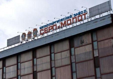 Промышленную зону «Серп и Молот» ждет масштабное строительство