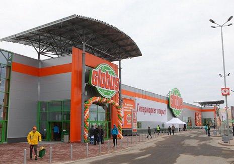Новый «Глобус» обошелся немцам в 6 млрд рублей