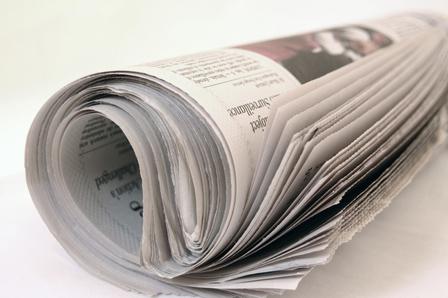 О деятельности власти Северо-Восточного округа Москвы будет рассказано в окружной газете