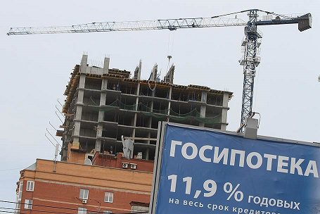 За последние десять лет ипотечный рынок РФ вырос в 22 раза