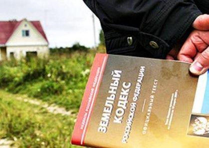 Жители Москвы уже успели «амнистировать» более 85 тысяч объектов недвижимости