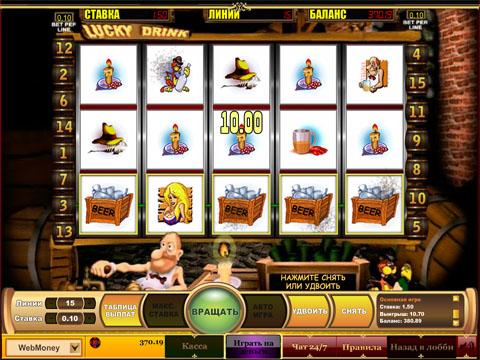 Игровой автомат Lucky Drink в онлайн казино multigaminatori.com