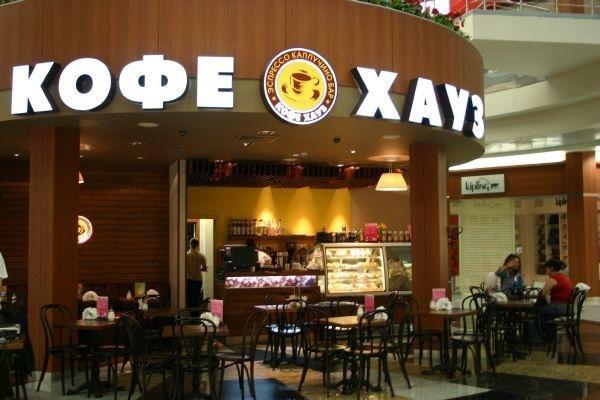 «Кофе хауз» выходит на зарубежные рынки