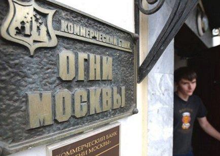 Суд обязал экс-главу банка «Огни Москвы» выплатить АСВ 6 млрд рублей
