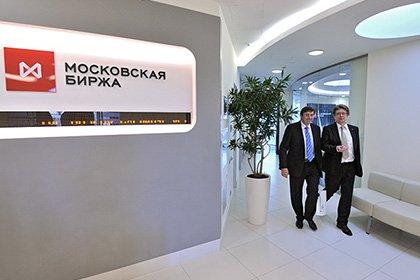 «Роснефть» разместила на МБ биржевые облигации на 600 млрд рублей