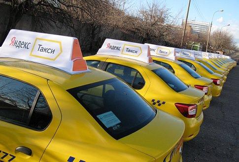 «Яндекс.Такси» планирует запустить в Москве райдшеринговый сервис