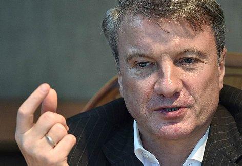 Сделка по продаже госпакета «Роснефти» является «самой успешной» — Г. Греф