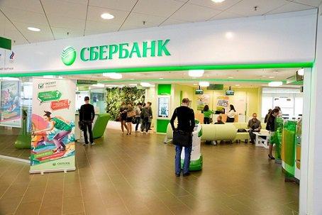 Сбербанк намерен прекратить бумажный документооборот с корпоративными клиентами