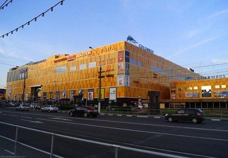 Задолженность собственника ТЦ Columbus будет выплачена за счет арендаторов
