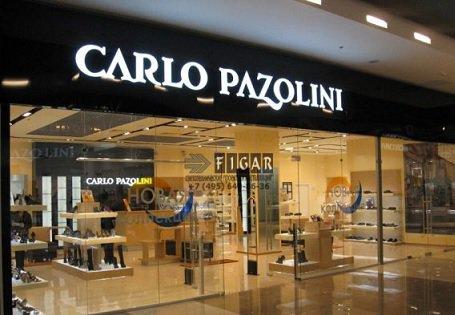 Задолженность Carlo Pazolini продана офшорной компании