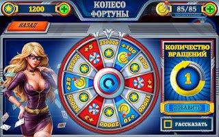 Lucky Haunter: лучший автомат виртуального казино