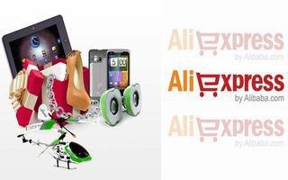 Несколько советов о покупке в китайских интернет-магазинах