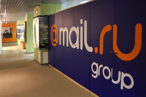 «МегаФон» собирается войти в капитал «Mail.ru Group»