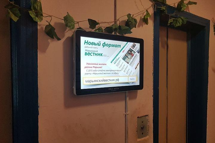 Рекламодатели ждут конкурса на установку экранов в московских подъездах