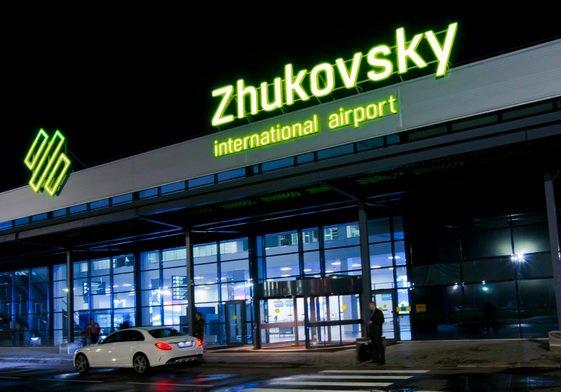 Жуковский станет международным аэропортом